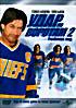 Удар по воротам 2: Разбивая лед