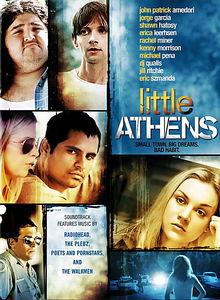 Маленькие Афины