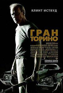Клинт Иствуд: Фильмография : Гран Торино