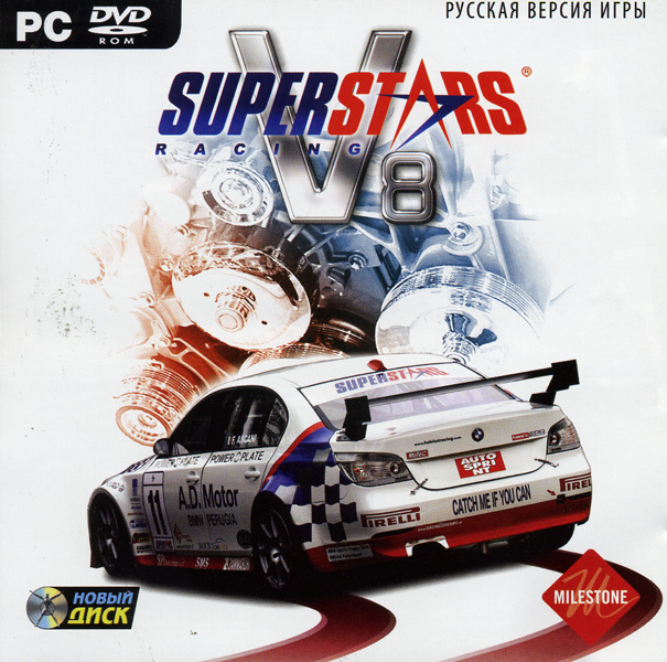 Superstars V8 Racing (PC DVD)