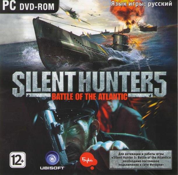 Silent Hunter 5 Battle of the Atlantic (PC DVD)