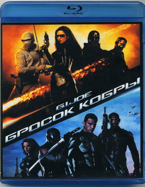 Бросок Кобры (Blu-ray)
