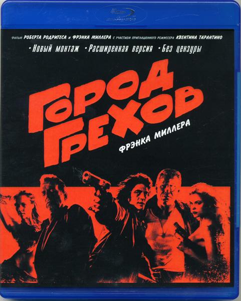 Джессика Альба: Фильмография : Город грехов (Blu-ray)