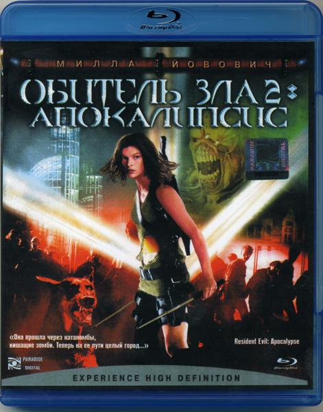 Милла Йовович: Фильмография : Обитель зла II Апокалипсис (Blu-ray)