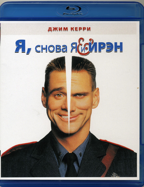 Я, снова Я и Ирэн (Blu-ray)