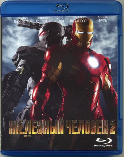 Скарлетт Йоханссон: Фильмография : Железный человек 2 (Blu-ray)