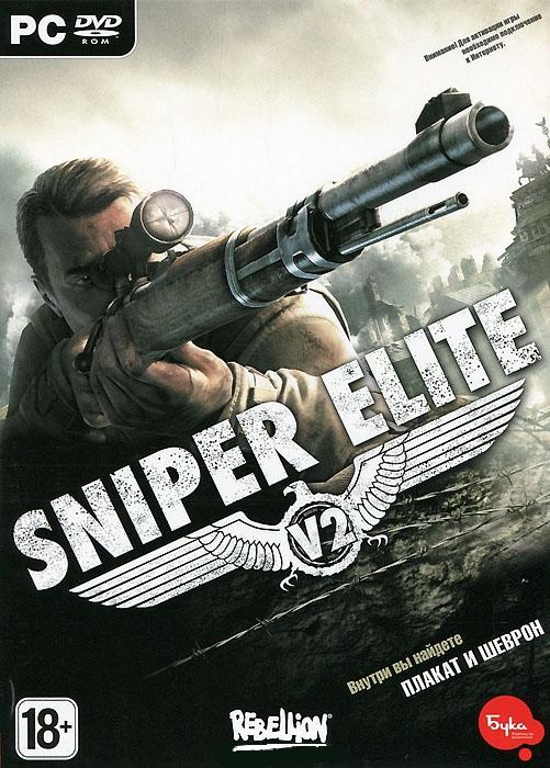 Sniper Elite V2 (DVD-BOX)