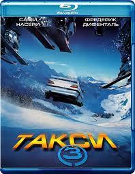 Такси 3 (Blu-ray)