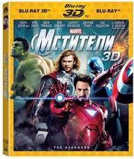 Скарлетт Йоханссон: Фильмография : Мстители 3D 2D (Blu-ray)