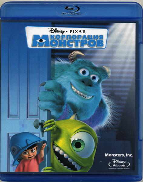 Корпорация Монстров 3D 2D (Blu-ray 50GB)