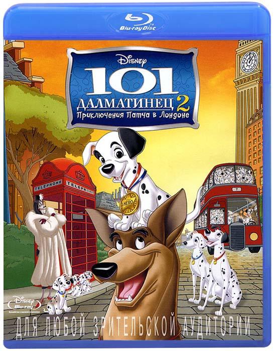 101 далматинец 2 Приключения Патча в Лондоне (Blu-ray)
