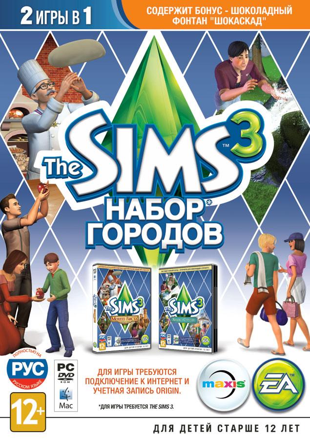 The Sims 3 Набор городов (DVD-BOX)