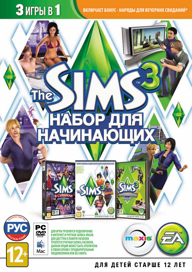 The Sims 3 Набор для новичков (The Sims 3 Набор для начинающих) (DVD-BOX)