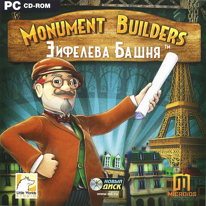 Monument Builders Эйфелева башня (PC CD)