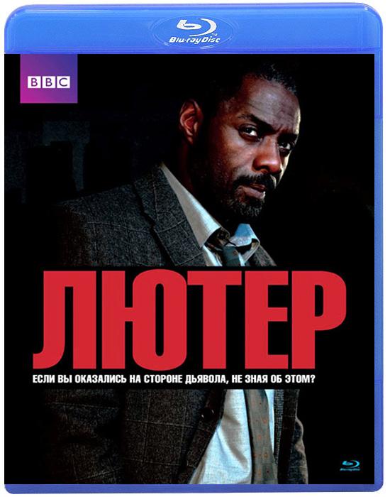 Лютер 1 Сезон (6 серий) (Blu-ray)
