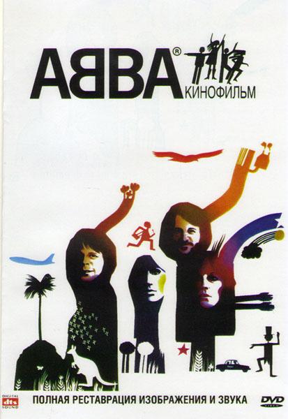 ABBA кинофильм