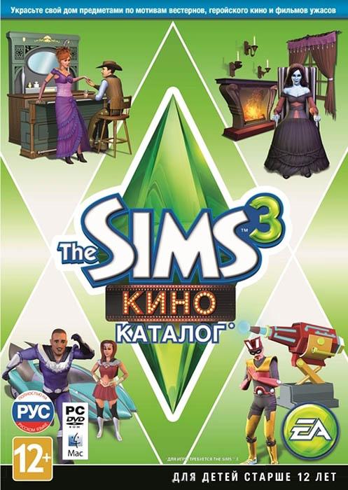 The Sims 3 Кино Каталог (DVD-BOX)