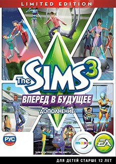 The Sims 3 Вперед в будущее Limited Edition (DVD-BOX)