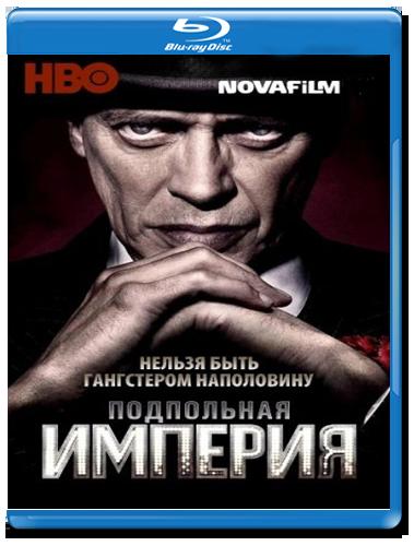 Подпольная империя 2 Сезон (12 серий) (2 Blu-ray)