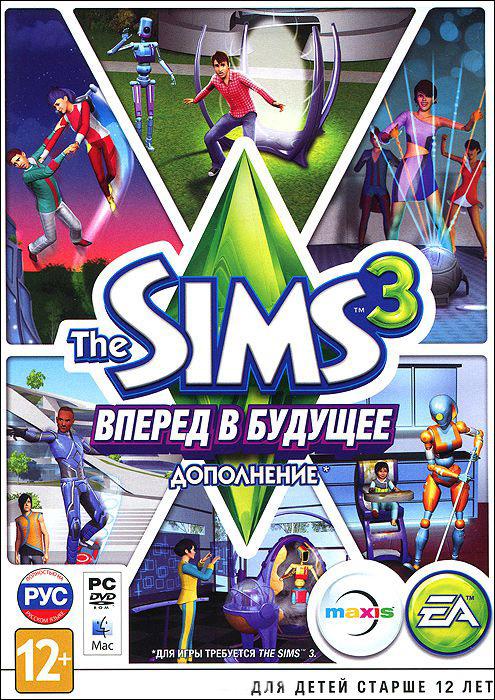 The Sims 3 Вперед в будущее (DVD-BOX)