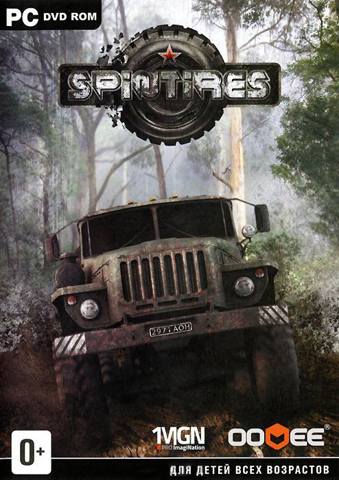 Spintires (DVD-BOX)