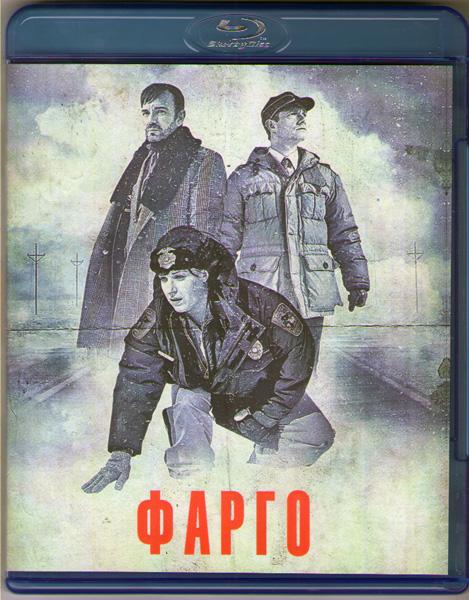 Фарго 1 Сезон (5 серий) (Blu-ray)