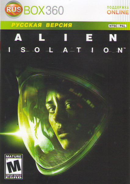 Софт и игры на DVD: Alien Isolation (2 Xbox 360)