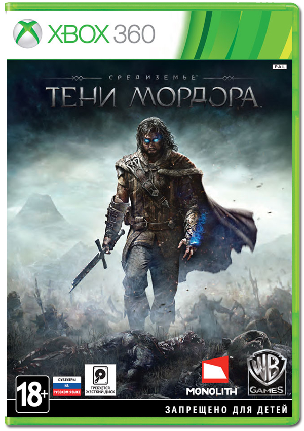 Middle Earth Shadow of Mordor (Средиземье Тени Мордора) (2 Xbox 360)