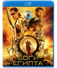 Боги Египта (Blu-ray)