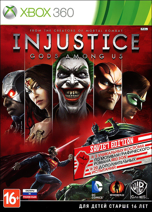 Injustice Gods Among Us Ultimate Edition (Xbox 360)