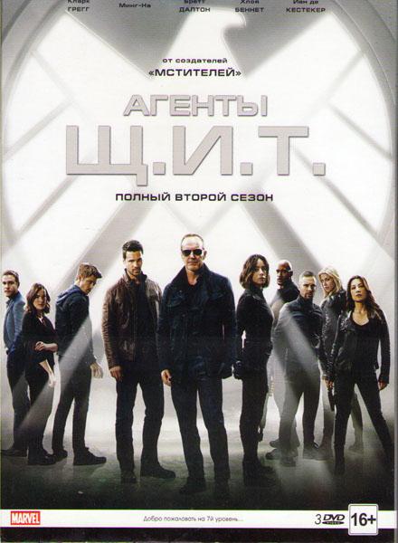 Агенты ЩИТ 2 Сезон (22 серии) (3 DVD)