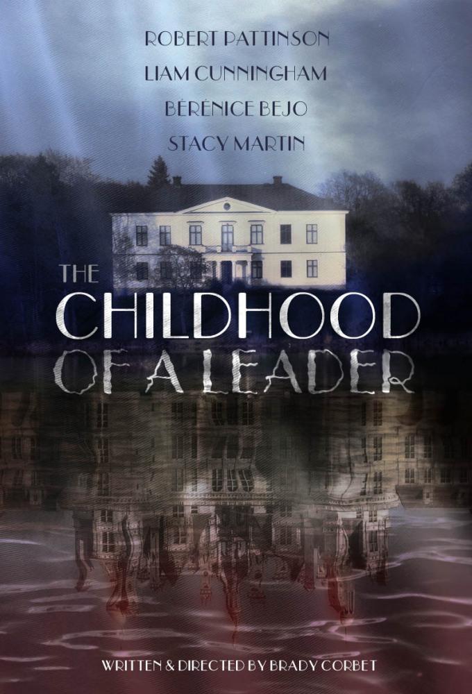 Детство лидера (Blu-ray)